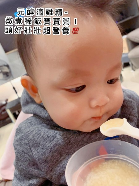 元醇滴雞精_01
